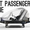 First Passenger Drone