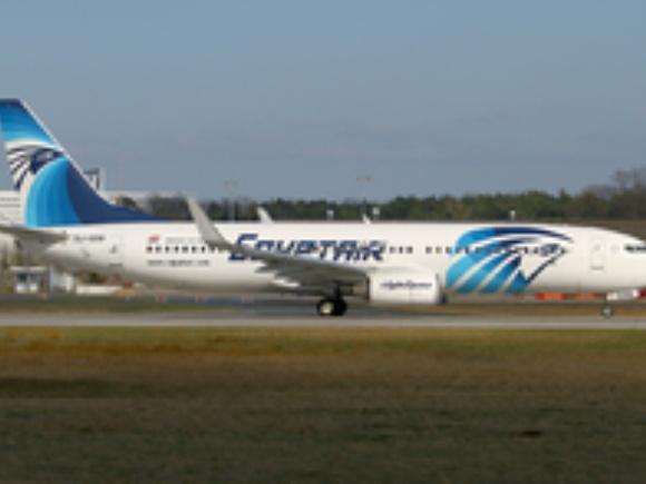 220px-Egyptair Boeing 737-800 SU-GDD FRA 2011-3-19