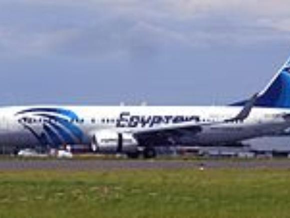 220px-Egyptair