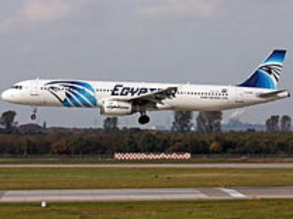 220px-Egypt air A321