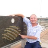 Sur le pont international Lao/Thaï, plaque commémorative!
