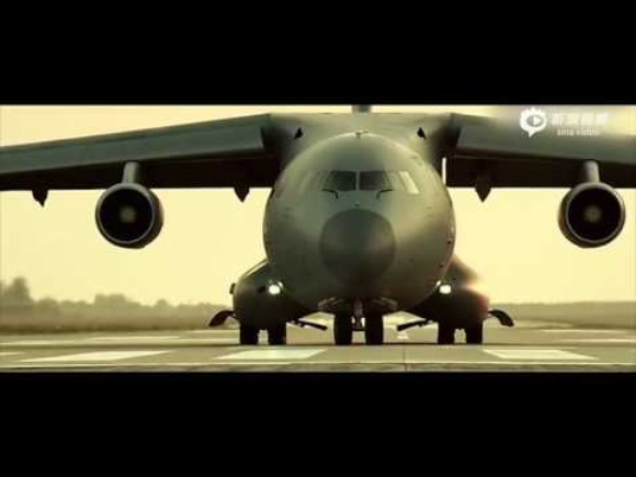 """Y-20 """"KUNPENG"""" Military Transport Aircraft"""