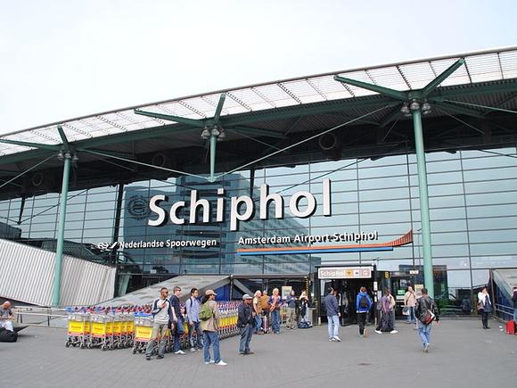 Schiphol Airport Entrance