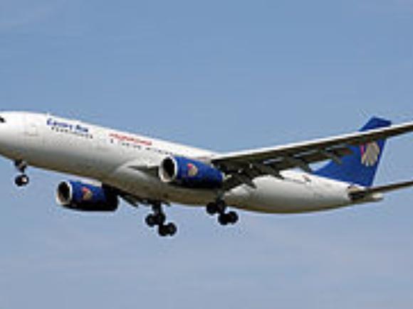 220px-Egyptair.a330-200.su-gci.arp
