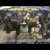 Robotic co pilot ALIAS flies and lands simulated Boeing 737   Daily Mail Online