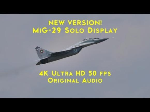 AMAZING MiG-29 Fulcrum Solo Graf Ignatievo AirShow 4K Original Sound